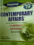 Title: CONTEMPORARY AFFAIRS BOOK NO 82 BI MONTHLY Author: IMTIAZ SHAHID Price Pak Rs: 450